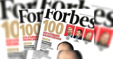ТОП-100 богатых людей Украины в списке Forbes 2020 года